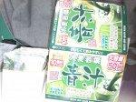 Аодзиру лист молодого ячменя, 50 пакетов