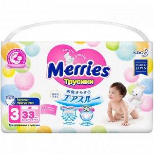 Трусики-подгузники для детей, размер M 6-10 кг, М 6-11 кг./33 шт.556432 (1/6)