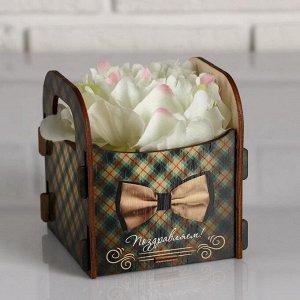 """Кашпо деревянное 10.5?10?11 см подарочное Рокси Смит """"Поздравляем! Галстук-бабочка"""", коробка"""