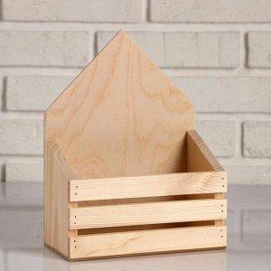"""Кашпо деревянное 20?10?26 см """"Конверт трехреечный"""", МАССИВ, натуральное"""