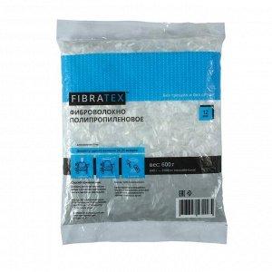 Фиброволокно полипропиленовое Fibratex, 12 мм, 600 г