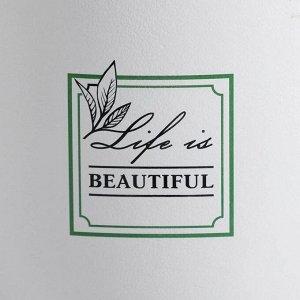 """Горшок для цветов """"Life is beautiful"""". 10 х 10 см. 0.5 л. глянец"""