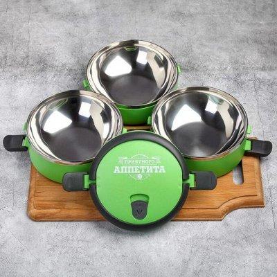Посуда — Посуда для хранения продуктов-3. — Посуда