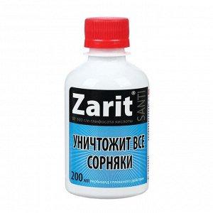 Средство от сорняков Zarit САНТИ 200 мл