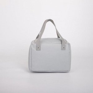 Сумка-термо, отдел на молнии, наружный карман, цвет серый