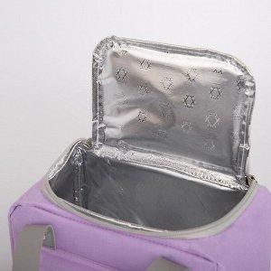 Сумка-термо, отдел на молнии, наружный карман, цвет сиреневый