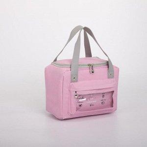 Сумка термо Ланч, 23,5*14*18,5см, отд на молнии, н/карман, розовый