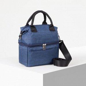 Сумка-термо, 2 отдела на молниях, наружный карман, регулируемый ремень, цвет синий