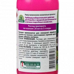 Средство для защиты от сорняков GREEN BELT Прополол, 100 мл