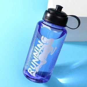 """Бутылка для воды """"Running"""", 1200 мл"""