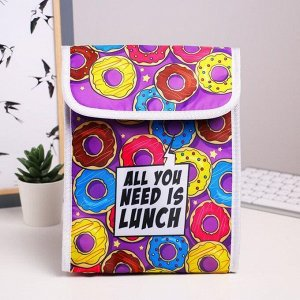 "Термосумка ""All you need is lunch"", 19,5 х 25 х 7,5 см (3,5 л)"