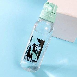 """Бутылка """"Наедине с природой"""", 750 мл"""