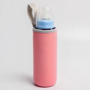 Термосумка для бутылочки до 240 мл, цвет розовый