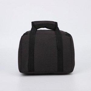 Термосумка, отдел на молнии, наружный карман, цвет чёрный