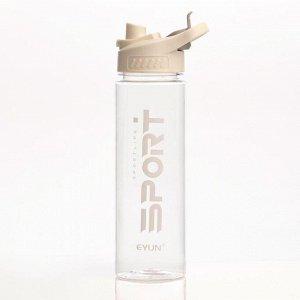 Бутылка для воды 700 мл, на подвесе, микс 7.5х14.5 см