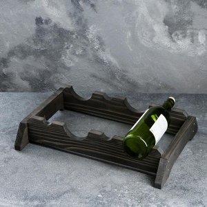 """Подставка для вина настольная """"Свенсон"""", тёмная, 40?31?9 см"""