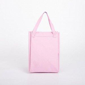 Сумка-термо, отдел на липучке, цвет розовый
