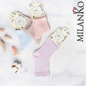 Детские носки бесшовные для девочек milanko