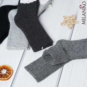 Детские носки шерстяные (черные, серые) milanko