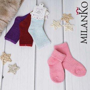 Детские носки шерстяные (цветные) milanko