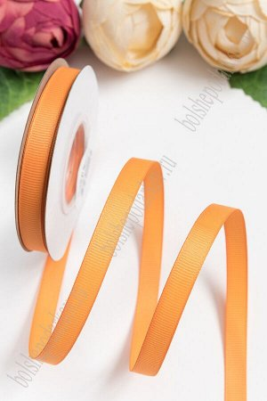 Лента репсовая 1 см (оранжевый №24) SF-1346