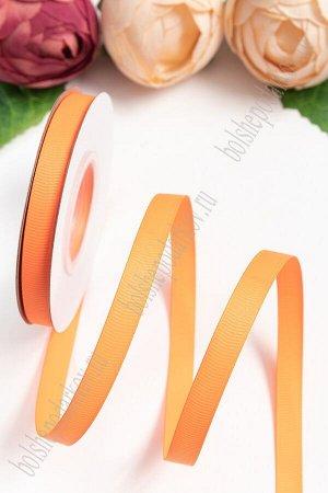 Лента репсовая 1 см (ярко-оранжевый №142) SF-1346