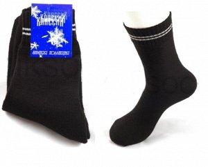 """Мужские шерстяные носки """"Классик"""" КМ-100"""