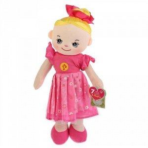 """Мягк. игрушка """"Мульти-пульти"""" Кукла 40 см, 5 песен, 2 стиха ,А.Барто ,пак"""