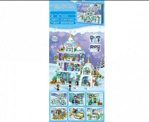 Конструктор 1529 дет. Снежный замок, ор. 57,5*8*47,5  см