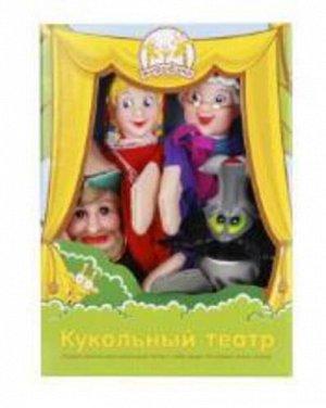 """Кукольный театр """"Красная шапочка"""" 4 кукол."""