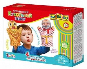 """Кукольный театр """"Курочка Ряба"""" (4 куклы-перчатки) ,25*18*8 см   тм.Десятое королевство"""