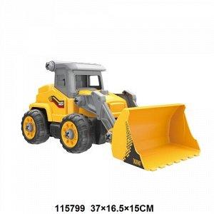 Конструктор-скрутка Трактор с ковшом р/у  ,37*16,5*15 см