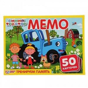 """Игра карточная Мемо """"Умные игры"""" Синий трактор, 50 карточек,12,5*17*4 см"""