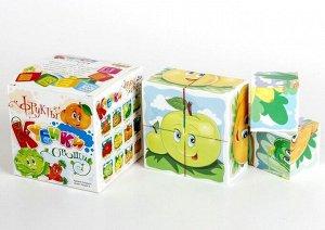 """Кубики 8 шт. """"Овощи и фрукты"""" ,8,5*8,2*8,8 см"""