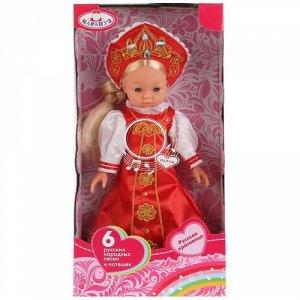 """Кукла озвуч. """"Карапуз"""" 33 см. в русской одежде , кор."""