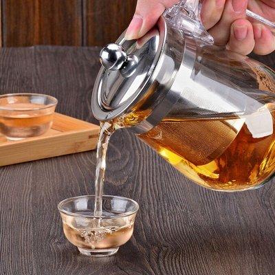 Домашний уют и комфорт💒 Распродажа ковровых дорожек  — Заварочные чайники. Добавили новинки! — Кухня