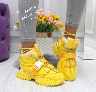 Капсульный Гардероб - Женская Одежда! — Распродажа Обуви ))) — Женская обувь