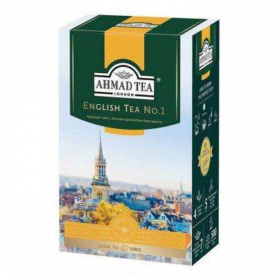 Подарочный набор ЧАЙ КОФЕ любимым на подарки — Ahmad Tea Листовой! — Чай, кофе и какао
