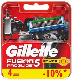 GILLETTE FUSION ProGlide Power Сменные кассеты для бритья 4шт