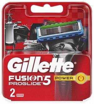 GILLETTE FUSION ProGlide Power Сменные кассеты для бритья 2шт
