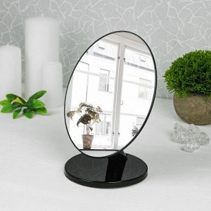 Зеркало на ножке, зеркальная поверхность 14,3 ? 18,5 см цвет чёрный