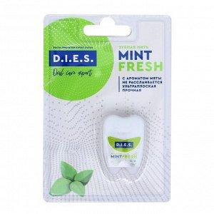 Зубная нить D.I.E.S, 15 м, Мята, 1 шт
