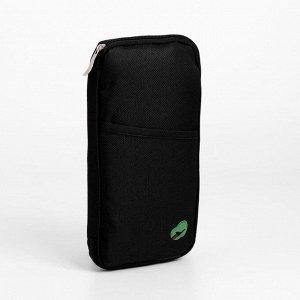 Косметичка-органайзер, отдел на молнии, наружный карман, цвет чёрный
