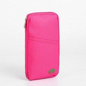 Косметичка-органайзер, отдел на молнии, наружный карман, цвет розовый