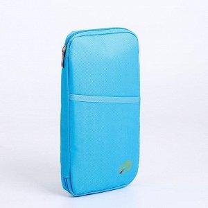Косметичка-органайзер, отдел на молнии, наружный карман, цвет голубой