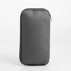 Косметичка-органайзер, отдел на молнии, наружный карман, цвет серый