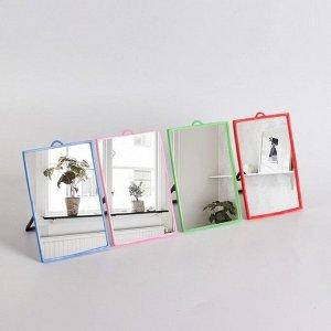 Зеркало складное-подвесное, зеркальная поверхность 9,3 ? 13,4 см, МИКС