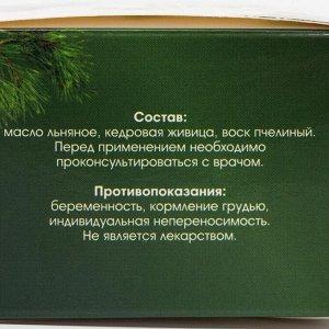 Крем-мазь с кедровой живицей, 80 г