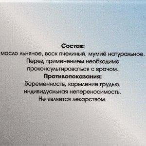 Крем-мазь с мумиё, 80 г