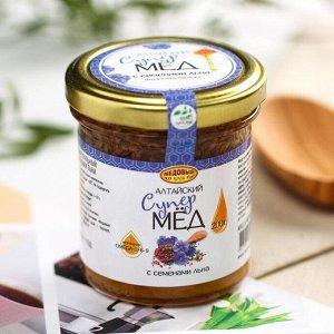 Мёд алтайский с семенами льна, 200 г